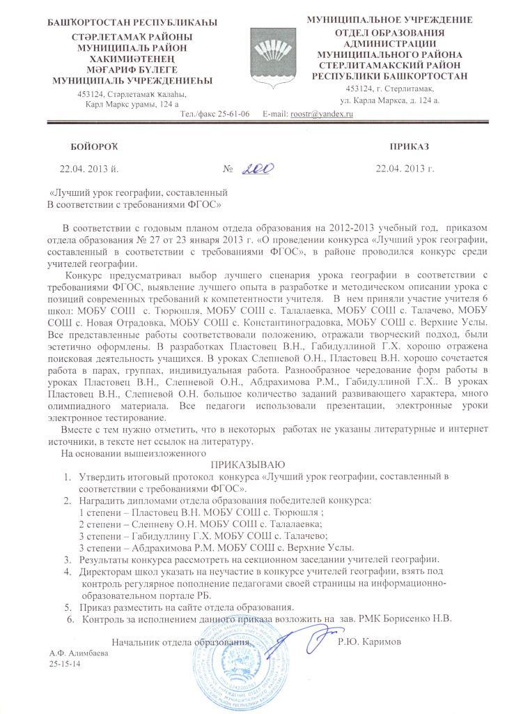 Новости за неделю страны украины